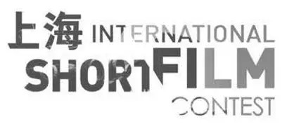 SPOT THE TALENTS - Shanghai International Short Film Contest